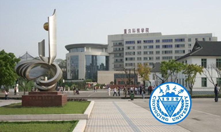 Đại học Trùng Khánh - Chongqing University